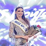 Υποψήφια Star Ελλάς η Miss Κρήτη 2018 Μαριάννα Περατσάκη
