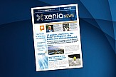 Στον αέρα η Preview Edition 2019 της Xenia News