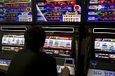 ΟΠΑΠ Vs Καζίνο: Άνοιξαν τα πρώτα 37 καταστήματα Play OPAP με κουλοχέρηδες