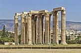 Ο Ναός του Ολυμπίου Διός και τα ταξί