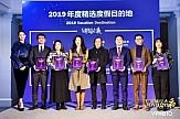 Voyage Awards 2019: Η Ελλάδα στους 5 πιο δημοφιλείς προορισμούς των Κινέζων στην Ευρώπη