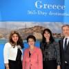 EOT: Δράσεις προώθησης του Ανατολικού Αιγαίου και του city break