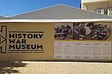 Ιστορικό Πολεμικό Μουσείο Τάσου Λιάσκου: Ένα μουσειακό «άλμα» στο νησί της Ζακύνθου (φωτό)