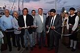 East Med Yacht Show-Poros 2015: Ένα σόου για τους λάτρεις του επαγγελματικού yachting