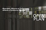 Ancient Future Solo & Morphés | Το Αρχαίο Δράμα εμπνέει τα εργαστήρια χορού και μόδας του Open Plan