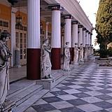Αποκατάσταση και ανάδειξη του συγκροτήματος του «Αχιλλείου» στην Κέρκυρα