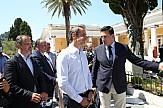 Κ.Μητσοτάκης: Το Αχίλλειο Μουσείο θα αποκτήσει ξανά την αίγλη του παρελθόντος