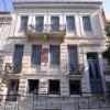 Θερινό ωράριο στο Μουσείο Ηρακλειδών