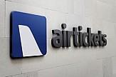 Δ.Κοντογιώργος: Ο όμιλος Tripsta δεν προστάτευσε την airtickets