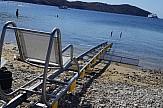 Σέριφος: Σε λειτουργία το σύστημα πρόσβασης ΑμεΑ στην παραλία Αυλόμωνα
