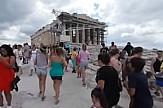 Φέιγ βολάν την Κυριακή στους τουρίστες της Ακρόπολης από τον Ρουβίκωνα- Τι τους λέει