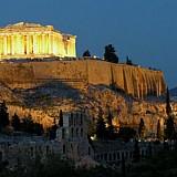 ΕΟΤ: Τηλεοπτικά γυρίσματα στην ηπειρωτική Ελλάδα από την Bettany Hudges