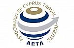 Κυπριακός τουρισμός: Έκρηξη ξενοδοχειακών επενδύσεων την τριετία 2015-2017