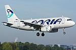 Σταματούν οι πωλήσεις εισιτηρίων του γαλλικού αερομεταφορέα XL Airways