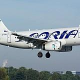H Adria Airways αποχωρεί από τη Star Alliance