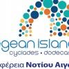 Ενθαρρυντικά μηνύματα στη Greek Tourism Expo για το Ν. Αιγαίο