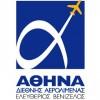Ο Διεθνής Αερολιμένας Αθηνών στη ΔΕΘ