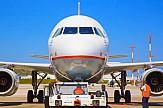 +7,6% η επιβατική κίνηση στο αεροδρόμιο της Αθήνας τον Ιούνιο