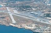 Επιμελητήριο Ηρακλείου: Προτάσεις για το αεροδρόμιο Καστελίου