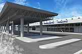 Νέες πτήσεις και επενδύσεις στα Ιόνια νησιά
