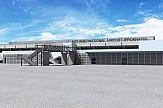 Fraport: Κανονικά και με ασφάλεια οι πτήσεις στο αεροδρόμιο της Κω