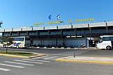 Συνάντηση δήμου Κω με τη Ryanair για περισσότερες πτήσεις στο νησί