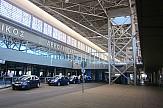 Συλλήψεις σε ελληνικά αεροδρόμια για απάτες στα online εισιτήρια