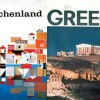 EOT: Διαφήμιση 120.000 ευρώ στο Τravel Channel και Food Network