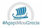 Διαδικτυακή δράση του ΕΟΤ για προβολή της Ελλάδας στην Κίνα
