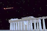 Ο Άγιος Βασίλης πετά πάνω από την Αθήνα και εκθειάζει τον πολιτισμό της