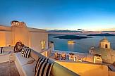 Διακρίσεις για τα ξενοδοχεία Marpessa και Aigialos Santorini στα βραβεία Historic Hotels of Europe 2016