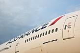 Η Air France αυξάνει σταδιακά το πρόγραμμα πτήσεων