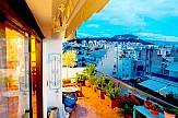 Κορωνοϊός: Χρηματοδότηση 900 εκατ. ευρώ στην Airbnb