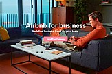 Άνοιγμα της Airbnb στις επαγγελματικές συναντήσεις