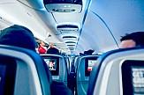 Επιβάτης απομακρύνθηκε από πτήση μετά την άρνησή του να φορέσει μάσκα