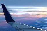 """CheapOair: """"Εκρηκτική"""" χρονιά το 2020 για την αεροπορική επιβατική κίνηση"""