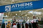 Ένα μοναδικό προσωπικό ή εταιρικό δώρο με θέμα την Αθήνα και την Αττική