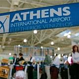 ΥΠΑ: Χωρίς όριο ταξιδιωτών οι αφίξεις από το Ισραήλ - Παράταση της 7ήμερης καραντίνας στις διεθνείς αφίξεις