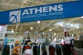 Πτώση 61,3% στην επιβατική κίνηση στο αεροδρόμιο της Αθήνας τον Μάρτιο