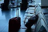 ΤτΕ: Σχεδόν μηδενίστηκε το ταξιδιωτικό ισοζύγιο τον Ιανουάριο | -90,9% οι αφίξεις, -87,9% οι εισπράξεις