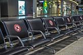"""Βρετανία: Οι πρώτοι ταξιδιώτες με """"διαβατήριο υγείας"""" – Αισιοδοξία για άνοιγμα των πτήσεων με ΗΠΑ"""