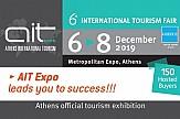 Κορυφαίοι Tour Operators, Travel Agents και MICE εταιρίες στην 6η Athens International Tourism Expo 2019