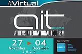 Με μεγάλη επιτυχία έληξε η 7η Virtual Athens International Tourism Expo 2020