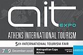 150 hosted buyers από 40 χώρες στην έκθεση Athens International Tourism expo
