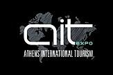 Στις 7-9 Δεκεμβρίου η 5η Athens International Tourism Expo - Το πρόγραμμα εκδηλώσεων