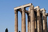 CNT: Η Αθήνα στις 20 top πόλεις για τους λάτρεις της αρχιτεκτονικής