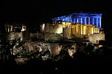 Η Ακρόπολη φωτίζεται με το μπλε χρώμα της UNICEF