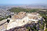 2 Αμερικανοί blogger ανακαλύπτουν την Αθήνα