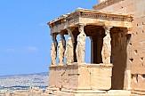 Αξιοποίηση αναψυκτηρίων στους αρχαιολογικούς χώρους