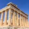 Wanderlust Greece | Athens: 45 ημέρες αφιερωμένες στην Αθήνα